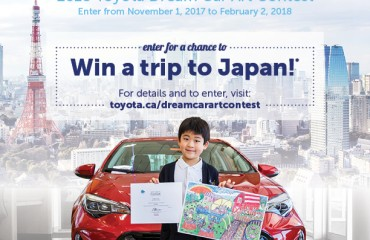 2018 Toyota Dream Car Art Contest Poster_EN